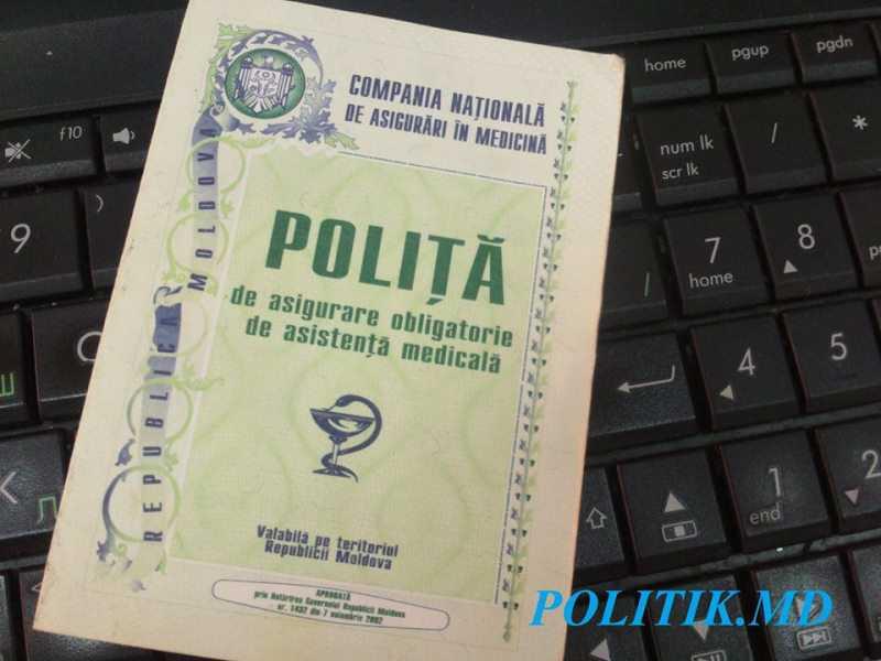 EXPERIMENT: Linia Verde a Ministerului Sănătății DEZINFORMEAZĂ
